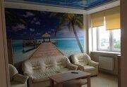 Сдаётся 1-комнатная квартира г. Обнинск пр. Маркса 79 - Фото 2