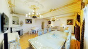 Купите роскошную квартиру на Кутузовском проспекте, Купить квартиру по аукциону в Москве по недорогой цене, ID объекта - 321838986 - Фото 1