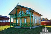 Дом 164 кв. м, д. Никульское ( Дмитровский район ) - Фото 2