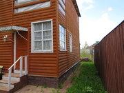 Участок с домом в тихом и уютном месте рядом с г. Раменское. - Фото 2