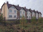 Трехэтажные квартиры (таунхаусы) в загородном поселке Демского района - Фото 1