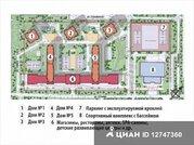 Продаю1комнатнуюквартиру, Тула, улица Шухова, 2