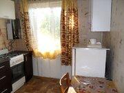 Предлагаю 1 комнатную квартиру в кирпичном доме, Купить квартиру в Воронеже по недорогой цене, ID объекта - 319568015 - Фото 7