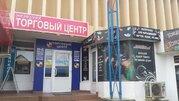Продается Коммерческая ул. Горького