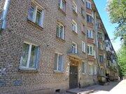 Продажа квартир ул. Мирная