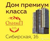2-к квартира, 49 м, 8/16 эт. - Фото 1