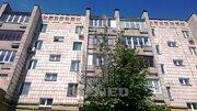 Продажа квартир ул. Аделя Кутуя