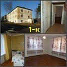 1-к квартира на Шиманаева 550 000 руб, Купить квартиру в Кольчугино по недорогой цене, ID объекта - 323033991 - Фото 16