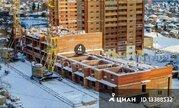 Продаюофис, Красноярск, улица Академика Киренского
