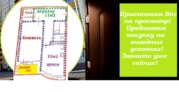 Продам квартиру с отличным ремонтом!, Купить квартиру в Санкт-Петербурге по недорогой цене, ID объекта - 318433533 - Фото 15