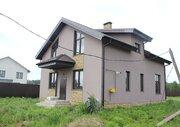 Великолепный загородный дом, общей площадью 190,5 метров - Фото 1