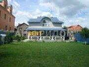 Аренда дома, Аренда домов и коттеджей в Москве, ID объекта - 502181443 - Фото 3
