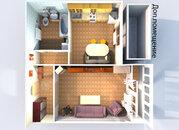 Отличная однокомнатная квартира в Брагино, Купить квартиру по аукциону в Ярославле по недорогой цене, ID объекта - 326590675 - Фото 14