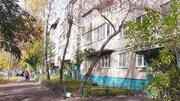 Продажа 3 квартиры в г.Омске по ул.Стрельникова д.6