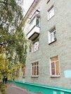 Продажа квартиры, Тверь, Ленина пр-кт.