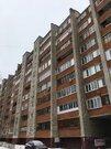 Продажа квартиры, Электросталь, Ул. Восточная