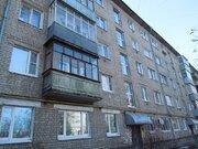 Продажа квартиры, Рязань, Центр, Купить квартиру в Рязани по недорогой цене, ID объекта - 318320325 - Фото 1