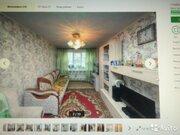 Продажа квартиры, Тюмень, Ул Боровская