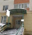 Помещение свободного назначения по супер цене!, Продажа офисов в Ставрополе, ID объекта - 600606326 - Фото 2