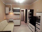 Продажа квартиры, Краснодар, Улица 1-я Ямальская
