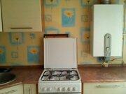 Продажа двухкомнатной квартиры на улице Салтыкова, Купить квартиру в Калининграде по недорогой цене, ID объекта - 319810367 - Фото 2