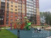 Продажа квартиры, Новосибирск, Ул. Лобачевского