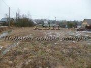 Волоколамское ш. 55 км от МКАД, Синево, Участок 15.2 сот.