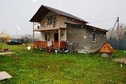 Продается дом 80 кв. м. 4 км от города