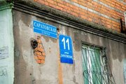 Продажа квартиры, Владивосток, Ул. Саратовская