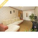 Продается 4-х комнатная квартира Шеронова 7, Купить квартиру в Хабаровске по недорогой цене, ID объекта - 321135386 - Фото 5