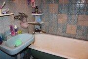 Трехкомнатная квартира в поселке Санатория Белое озеро - Фото 3