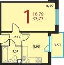 Продажа квартиры в поселке Тарасовский - Фото 4