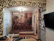 Продажа квартиры, Тюмень, Малиновского