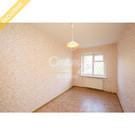 Продается трехкомнатная квартира по ул. Московская, д. 11, Купить квартиру в Петрозаводске по недорогой цене, ID объекта - 321688611 - Фото 5