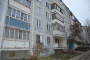 Просторная 3-х комнатная квартира в г. Серпухов, ул. Войкова. - Фото 1