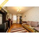 Продается 3-х комнатная квартира на ул. Пархоменко, д. 26, Купить квартиру в Петрозаводске по недорогой цене, ID объекта - 322537380 - Фото 4