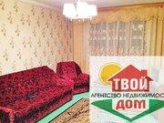 Продажа однокомнатной квартиры на проспекте Маркса, 94 в Обнинске, Купить квартиру в Обнинске по недорогой цене, ID объекта - 319812715 - Фото 1