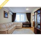 3-х комнатная квартира Москва, улица Герасима Курина, 44к1