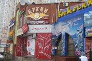 Продается Торговая площадь. , Москва г, Братиславская улица 13к1