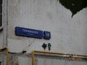 Продажа комнат ул. Трофимова, д.18