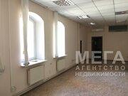 Офисы в центре по низкой цене - Фото 1