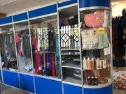 Продажа торгового помещения, Иркутск, Микрорайон - Фото 5