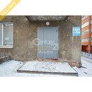 Продажа коммерческого помещения 113,9 кв.м., Продажа офисов в Петрозаводске, ID объекта - 601106352 - Фото 2