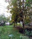 Продам 1-к квартиру, Москва г, улица Большая Якиманка 19 - Фото 2