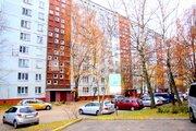 Продажа квартиры, Улица Хипократа