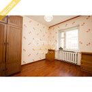 Предлагается к продаже 3-х комнатная квартира по ул. Пограничная, д. 9, Купить квартиру в Петрозаводске по недорогой цене, ID объекта - 321048283 - Фото 9