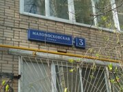 Продажа 2 (двухкомнатная) квартиры на Маломосковской, 3 - Фото 3