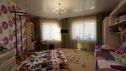 Трехкомнатная Крупногабаритная Квартира с Ремонтом и Мебелью., Купить квартиру в Новороссийске по недорогой цене, ID объекта - 316978238 - Фото 15