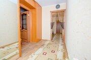 Продажа квартиры, Тюмень, Ул. Широтная, Купить квартиру в Тюмени по недорогой цене, ID объекта - 322345698 - Фото 4