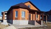 Продажа дома, Белгородский район, Кольцевая